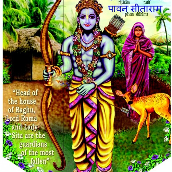 The Prince of Sita