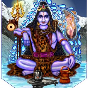 Lord Siva is the deity for those in the mode of Tama Guna. (Ignorance)